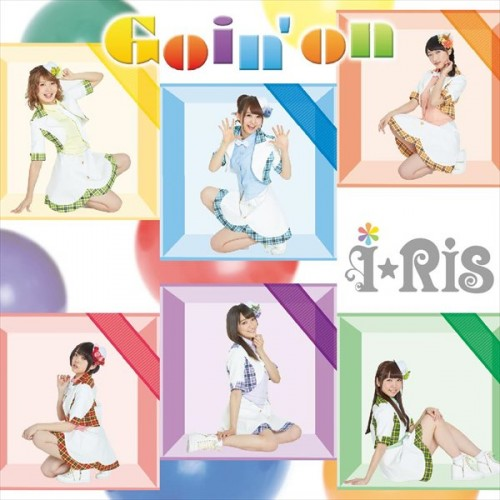 Goin'on I☆ris Single Cover