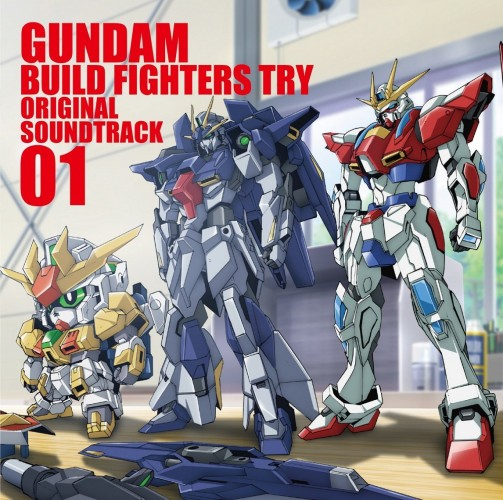 Gundam Build Fighters Soundtracks 1