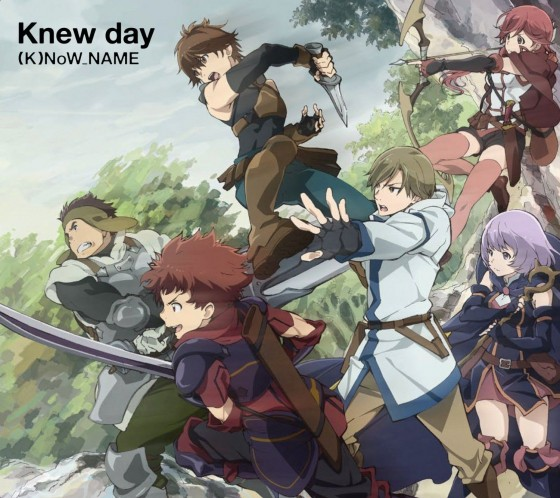 Hai to Gensou no Grimgar wallpaper