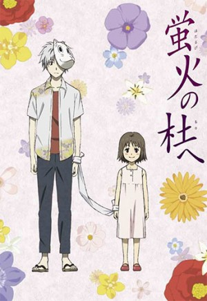 Kamisama-Hajimemashita-dvd-20160804163736-300x429 6 Anime Like Kamisama Kiss [Updated Recommendations]