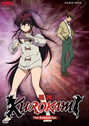 Kurokami The Animation dvd