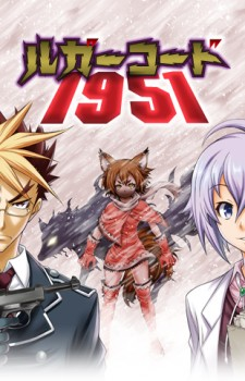 Luger Code 1951 Anime 2016