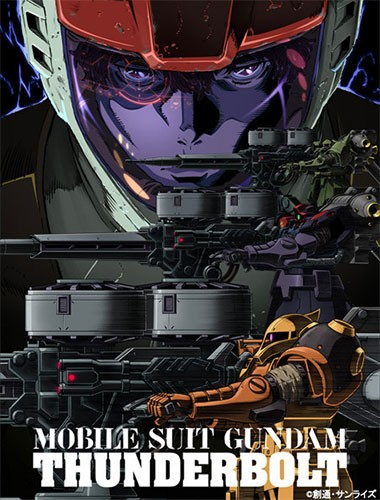 Mobile Suit Gundam Thunderbolt wallpaper