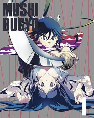 Mushibugyou dvd