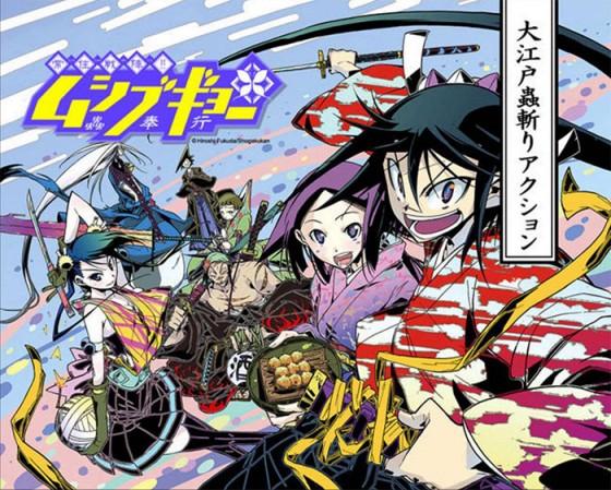 Dragon-Ball-Super-Goku-crunchyroll-560x315 Top 10 Martial Arts Anime [Updated Best Recommendations]