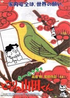 studio-ghibli-characters-wallpaper-560x315 Top 10 Ghibli Films No One has Seen [Japan Poll]