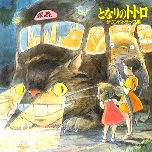 My Neighbour Totoro Soundtracks