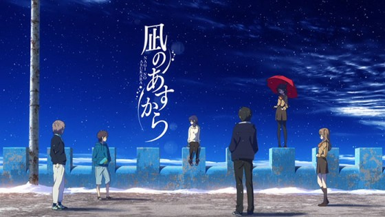 Nagi no Asukara 2nd captcha