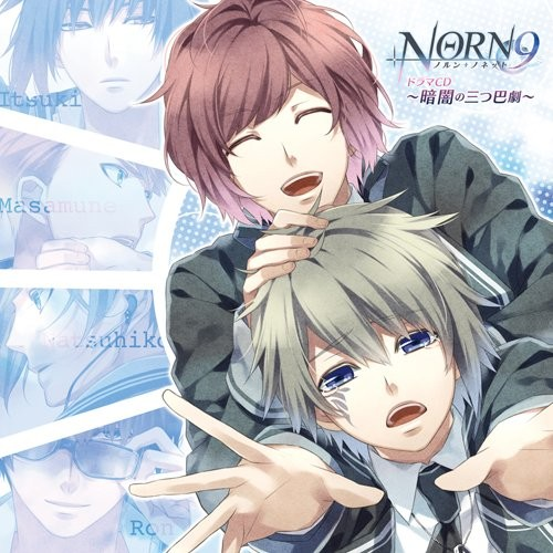 Norn9 Norn+Nonet wallpaper