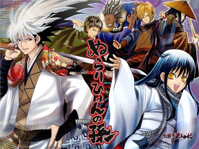 Nurarihyon-no-Mago-dvd-300x411 6 Anime Like Nurarihyon no Mago (Nura: Rise of the Yokai Clan) [Recommendations]