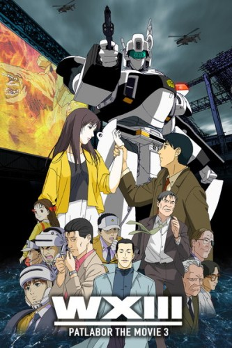 Patlabor wallpaper