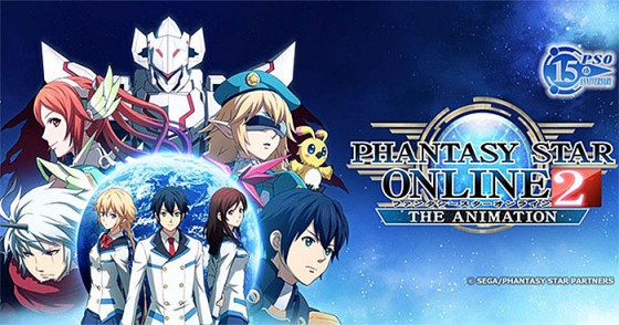 Phantasy Star Online 2 The Animation wallpaper