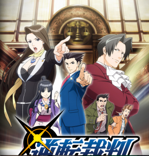 Phoenix Wright Ace Attory Anime Spring 2016 cover