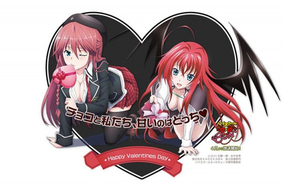 Rias Gremory from Highschool DxD wallpaper