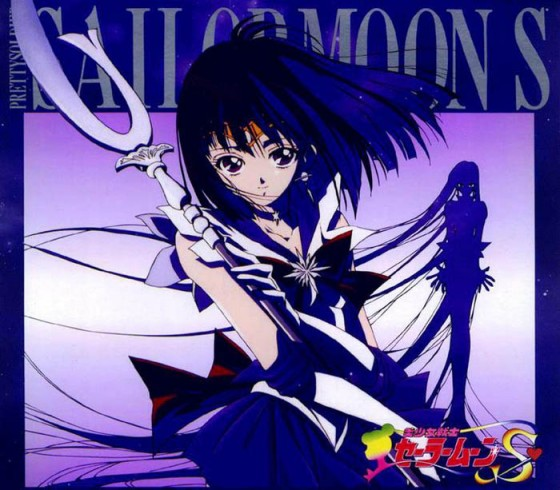 Sailor Saturn wallpaper