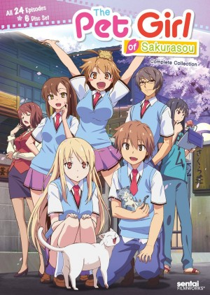 Sakurasou no Pet na Kanojo dvd