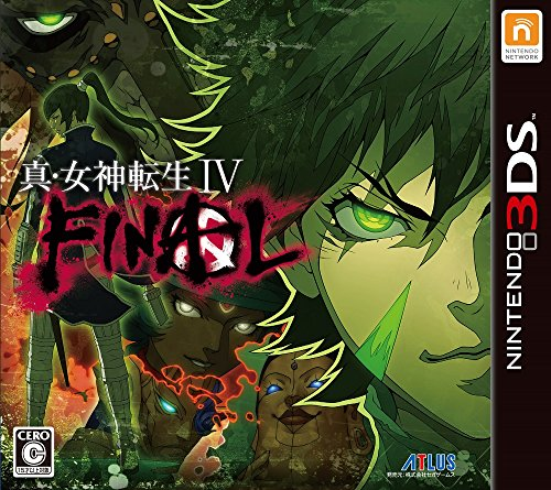 Shin-Megami-Tensei-4 Games Sales Ranking From Famitsu! Surprise Surprise...