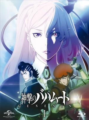Shingeki no Bahamut dvd