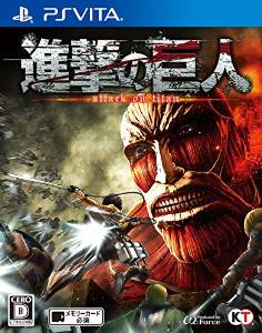Shingeki no Kyojin PS VITA game