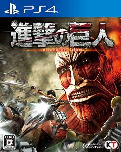 Shingeki no Kyojin PS4 Game