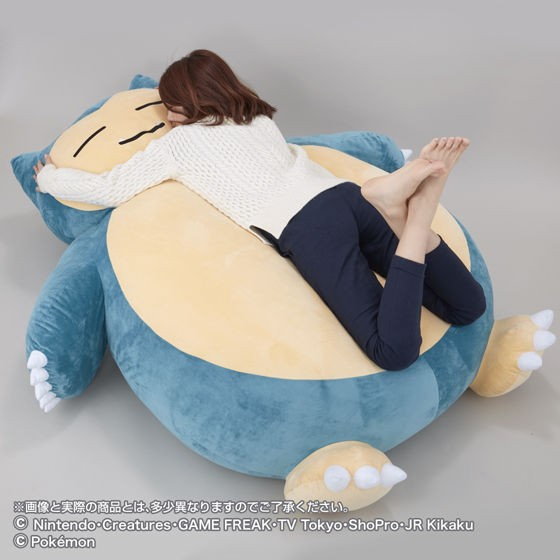 Snorlax-pillow-1-560x719 What's That One Pokemon That's Always Bothering You? Oh Right It's.....