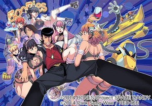 Space-Dandy-Episode-10-560x316 Moments in Anime: On 7/8, Dandy and Company Get Stuck in a Time Loop! - Space Dandy