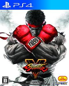 Street Fighter 5 PS4 game