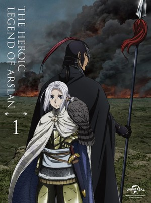 The Heroic Legend of Arslan dvd