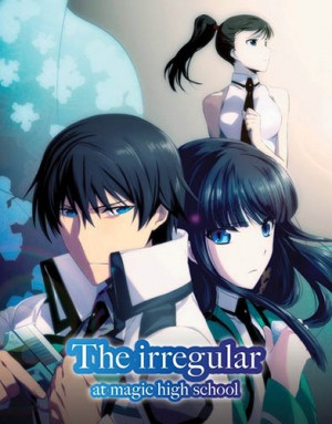 The Irregular at Magic High School dvd