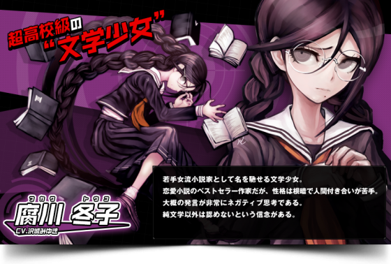 Touko Fukawa Danganronpa The Animation wallpaper 2