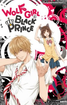 Wolf Girl and Black Prince  dvd