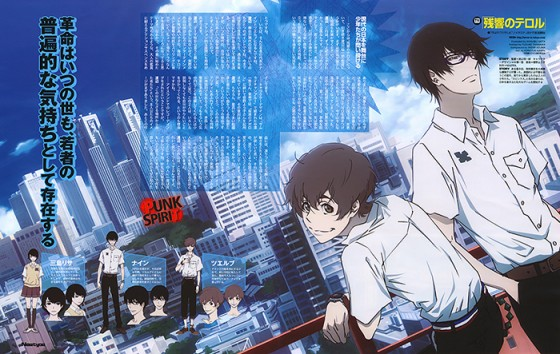 steins-gate-wallpaper-700x436 Top 10 Anime About Science [Best Recommendations]