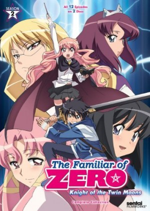 Zero-no-Tsukaima-dvd-300x423 6 Anime Like Zero no Tsukaima (The Familiar of Zero)  [Recommendations]