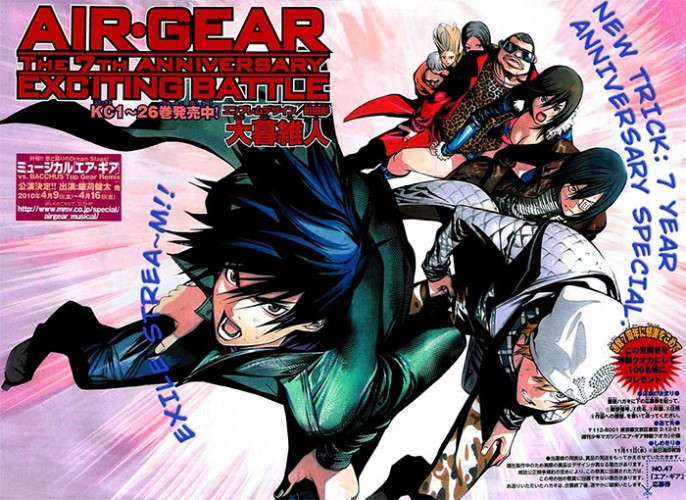 air gear wallpaper 2