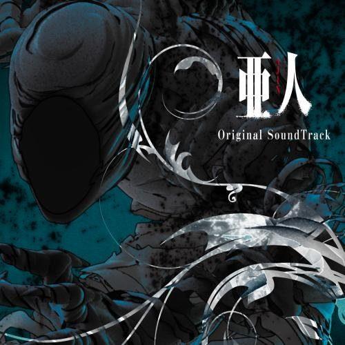 Ao-Oni-capture-700x394 Las 10 mejores películas de anime de Terror