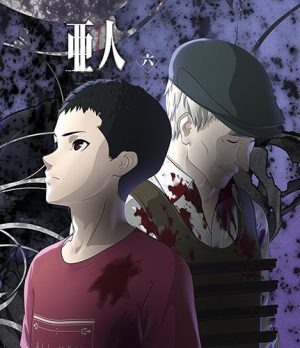 6 Anime Like Ajin [Updated Recommendations]