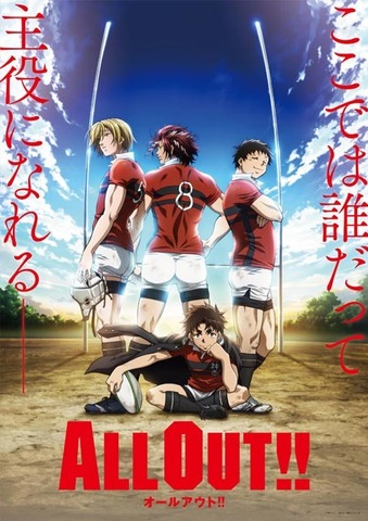 all-out-560x315 ALL OUT!! Anime to Air Fall, Staff, Visual and Posters Revealed!
