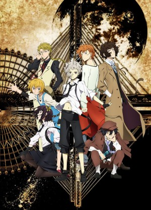 bungo stray dogs dvd