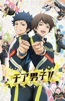 ha-season-spring Anime Summer 2016 Chart