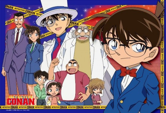 detective conan case closed wallpaper