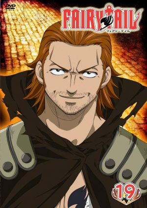fairy-tail-dvd-gildarts-clive