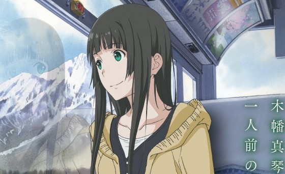 flying-witch-560x342 Flying Witch 2nd PV Revealed
