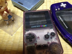 Gma-eboy-color-clear-purple-433x500 Do You Have a Clear Purple Game Boy Color? We Have Some News For You... [Japanese Urban Legend]