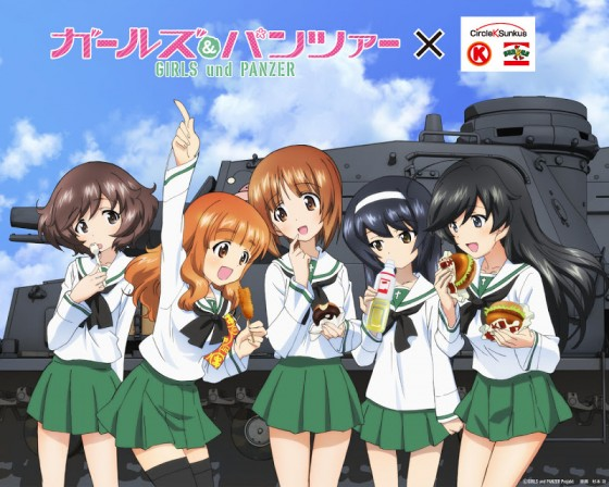 girls und panzer wallpaper