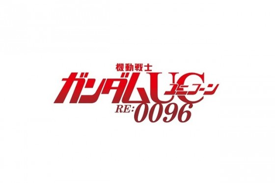 gundam-unicorn-re-0096-logo-560x373 Mobile Suit Gundam Unicorn RE:0096 Anime to Air April!