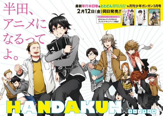 handakun Barakamon Spin-off Handa-kun Anime Announced
