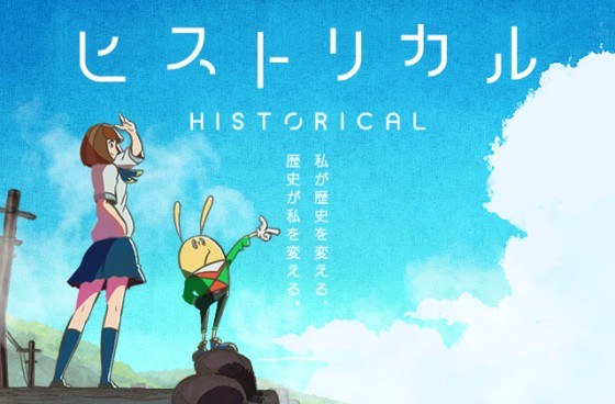"historical-wallpaper-560x368 Original Web Anime ""Historical"" Starts Airing"