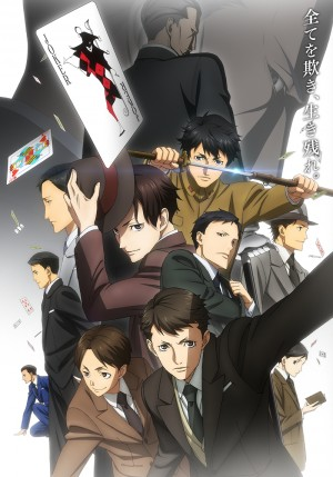 6 Anime Like Joker Game [Recommendations]