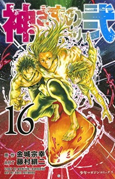 nanatsu-no-taizai-wallpaper2-560x377 Top 10 Manga Ranking [Weekly Chart 02/29/2016]