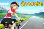 Fall Long Distance Cycling Anime Long Riders! Reveals Highlights!